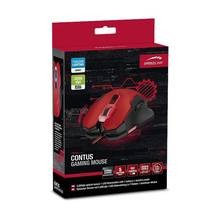 speed-link-contus-gaming-mouse