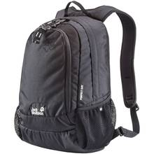 jack-wolfskin-perfect-day-rucksack