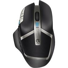 logitech-wireless-gaming-mouse-g-602