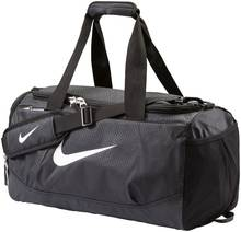nike-team-training-max-air-sma-tasche