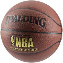 spalding-nba-tack-soft-pro-basketball