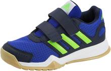 adidas-interplay-cf-k-turnschuhe-fuer-kinder